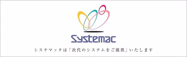 systemac